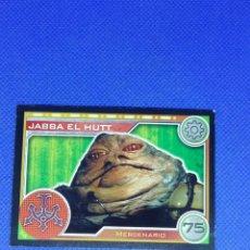 Trading Cards: STAR WARS TOPPS TCG CARTA Nº 56. Lote 278425078