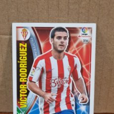 Trading Cards: ADRENALYN 16/17 - VÍCTOR RODRÍGUEZ N°316 SPORTING GIJON. Lote 278920893