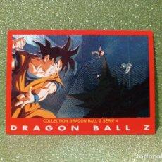 Trading Cards: CARTA DRAGON BALL Z SERIE 4 Nº 64 SON GOKUH SUPER BOO. Lote 279405678