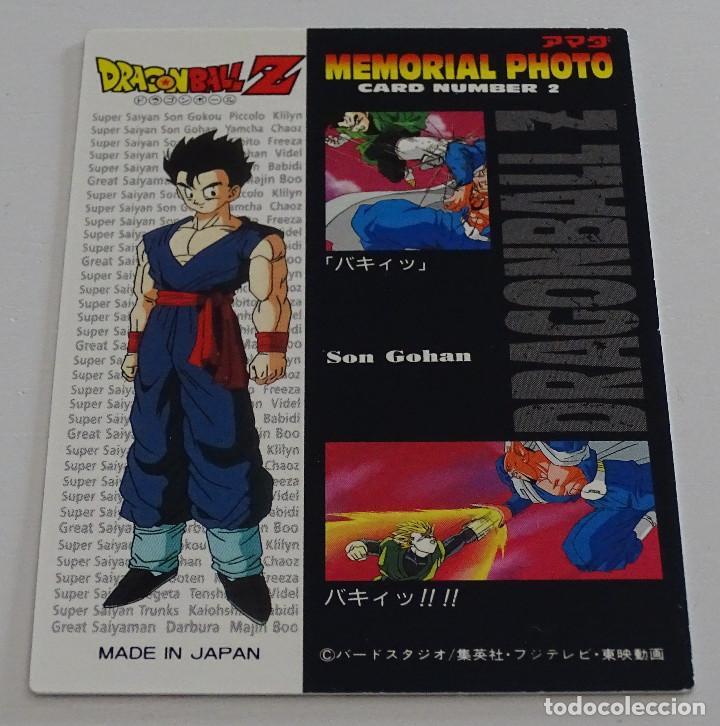 Trading Cards: Cromo Card (Nº 2) - Amada Dragon Ball Z Memorial Photo - Foto 2 - 287990253