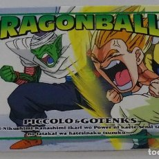 Trading Cards: CROMO CARD (Nº 98) - AMADA DRAGON BALL Z MEMORIAL PHOTO. Lote 287990548
