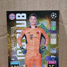 Trading Cards: MATCH ATTAX 21 22 - MANUEL NEUER N°449 BAYERN DE MUNICH. Lote 287995593