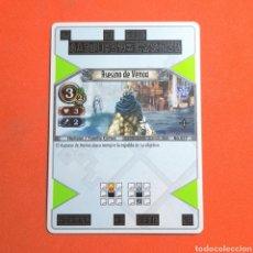 Trading Cards: (55.16) CARTA - THE EYE OF JUDGMENT - N°027 ASESINO DE VENOA. Lote 288099333