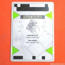 Trading Cards: (55.16) CARTA - THE EYE OF JUDGMENT - CARTA DE CANCELACIÓN. Lote 288099768