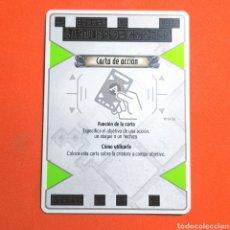 Trading Cards: (55.16) CARTA - THE EYE OF JUDGMENT - CARTA DE CANCELACIÓN. Lote 288099808