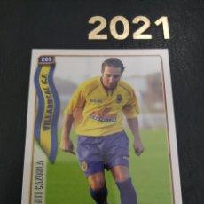 Trading Cards: CAZORLA 2005 VERSIÓN DIFÍCIL. Lote 289341688