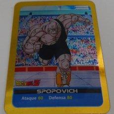 Trading Cards: CROMO LAMINCARD (Nº 160) - EDIBAS MUNDICROMO DRAGON BALL Z SERIE ORO (DORADA). Lote 290090218