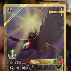 Trading Cards: FANTASY RIDERS TRADING CARDS PANINI 2021 Nº 270. Lote 293779303