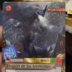 Trading Cards: FANTASY RIDERS TRADING CARDS PANINI 2021 Nº 363. Lote 293779883