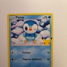 Trading Cards: CARTA POKEMON - MCDONALD'S 25 ANIVERSARIO MCDONAL MC DONALD MCDONALS -- Nº 20 PIPLUP. Lote 294434548