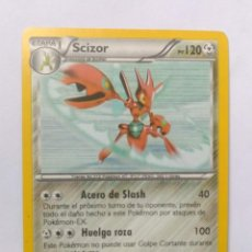 Trading Cards: CARTA TRADING CARDS POKÉMON - 2012 - SCIZOR 94/149. Lote 294742233