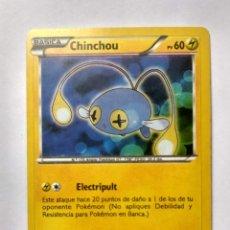 Trading Cards: CARTA TRADING CARDS POKÉMON - 2012 - CHINCHOU 55/149. Lote 294809033