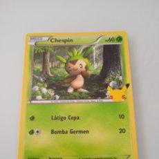Trading Cards: 6 CHESPIN POKEMON MC DONALD ANIVERSARIO. Lote 294835203