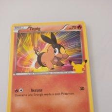 Trading Cards: 13 TEPIG POKEMON MC DONALD ANIVERSARIO. Lote 294835668