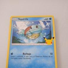 Trading Cards: 17 SQUIRTLE POKEMON MC DONALD ANIVERSARIO. Lote 294836393