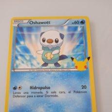 Trading Cards: 21 OSHAWOTT POKEMON MC DONALD ANIVERSARIO. Lote 294836473