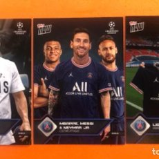 Trading Cards: TOPPS NOW LEO MESSI PSG LOTE 3 TRADING CARD EXCLUSIVA. Lote 295380808