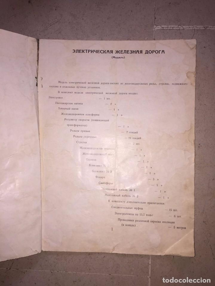 Trenes Escala: Locomotora Tren Stalin, CCCP Años 50. - Foto 14 - 79747829