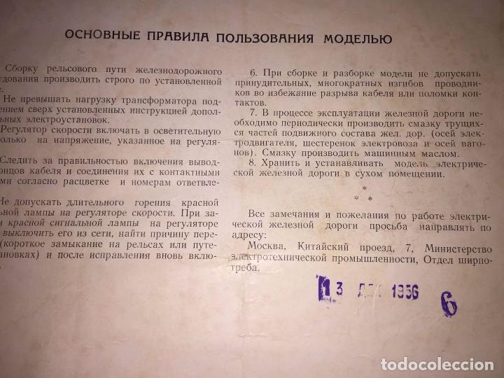 Trenes Escala: Locomotora Tren Stalin, CCCP Años 50. - Foto 17 - 79747829