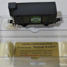Trenes Escala: ELECTROTREN - VAGÓN CONMEMORATIVO BAZAR MATEY (SIN REFERENCIA). Lote 289510833