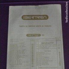 Trenes Escala: IBERTREN TARIFA DE PRECIOS DE VENTA AL PÚBLICO MARZO 1987. Lote 125410499
