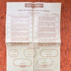 Trenes Escala: IBERTREN - TARIFAS VENTA AL PÚBLICO 1975 - ESCALA N - JYA120. Lote 252407055