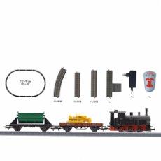 Trenes Escala: MARKLIN H0. SET DE INICIACIÓN DIGITAL 29173. NO INCLUYE CAJA. MANDO INALÁMBRICO PARA 4 TRENES.. Lote 189787408