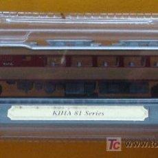 Trenes Escala: TREN LOCOMOTORA DE COLECCIÓN. KIHA 81 SERIES DE JAPÓN. ESCALA N. PRECINTADO.. Lote 14622836