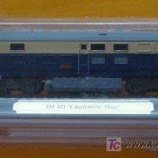 Trenes Escala: TREN LOCOMOTORA DE COLECCIÓN. DF4D CHAIRMAN MAO DE CHINA. ESCALA N. PRECINTADO.. Lote 14622856