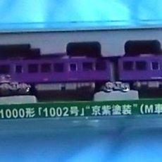 Trenes Escala: AUTOMOTOR MODEMO NT159- ESCALA N - CON LUZ - CAJA ORIGINAL. Lote 103770607