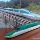 Trenes Escala: F-210- MAQUETA METAL LOCOMOTORA TREN BALA SHINKANSEN HAYABUSA - IMPORTADO JAPÓN.. Lote 105302591