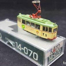 Trenes Escala: KATO 14-070 HIROSHIMA ESCALA N. Lote 152157930