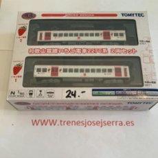Trenes Escala: TOMYTEC N AUTOMOTOR 2 CUERPOS 2701+ 2271. Lote 206812613