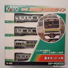 Trains Échelle: KATO 10-594 E231 SERIES TOKAIDO-SHONANSHINJUKU LINE, ESCALA N. Lote 286747718