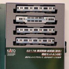 Trenes Escala: KATO 10-844 E217 SERIES YOKOSUKA-SOBU LINE, ESCALA N. Lote 289250518