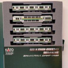 Trenes Escala: KATO 10-595 E231 SERIES TOKAIDO SHONAN SHINJUKU LINE, ESCALA N. Lote 289251078