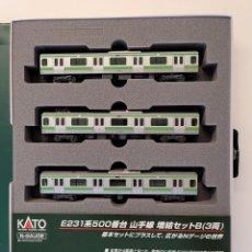 Trenes Escala: KATO 10-892 E231-500 SERIES YAMANOTE LINE, ESCALA N. Lote 289301338