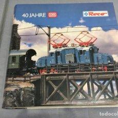 Trenes Escala: ESTUCHE ROCO 40 JAHRE IMPECABLE A ESTRENAR. Lote 148151842