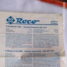 Trenes Escala: ROCO N INSTRUCCIONES DE LOCOMOTORA ELÉCTRICA BR 1044. Lote 221460416