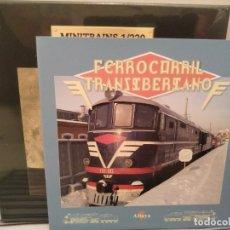 Trenes Escala: MINITRAINS, FERROCARRIL TRANSIBERIANO, NUEVO, ALTAYA, ESCALA 1/220. Lote 174032807