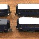 Trenes Escala: LOTE DE 4 VAGONES COMPAGNIE INTERNATIONALE DES WAGONS-LITS. 3 COCHES CAMAS Y 1 GEPACK CARGA. Lote 161247337