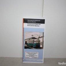 Trenes Escala: PUBLICIDAD DE LA ASOCIACIÓN DE AMIGOS DEL FERROCARRIL DE GUIPUZCOA.. Lote 220639057