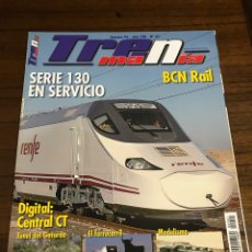 Trenes Escala: REVISTA TRENMANÍA 41. Lote 240916180