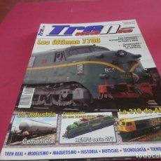 Trenes Escala: REVISTA TREN MANIA. Lote 287805608