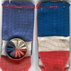 Trofeos y medallas: MINISTER DU TRAVAIL ET DE LA SECURITE SOCIALE. Lote 25889367