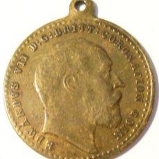 Trofeos y medallas: MEDALLA DE LA CORONACION DE EDUARDO VII. Lote 26312362