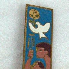 Trofeos y medallas: ANTIGUA MEDALLA VII DEMOSTRACION SINDICAL FALANGE. Lote 26581971
