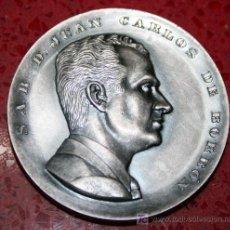 Trofeos y medallas: MEDALLÓN CONMEMORATIVO S A.R D. JUAN CARLOS DE BORBON - PRINCIPE DE ESPAÑA - 23 JULIO 1969. Lote 25980928