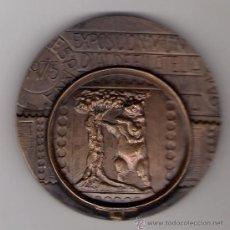 Trofeos y medallas: MEDALLON DE LA EXPOSICION MUNDIAL DE FILATELIA. Lote 26960294