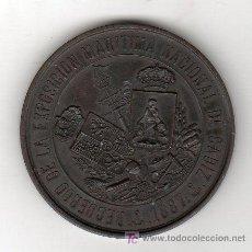 Trofeos y medallas: MEDALLA RECUERDO DE LA EXPOSICION MARITIMA NACIONAL DE CADIZ 1887. Lote 20606111